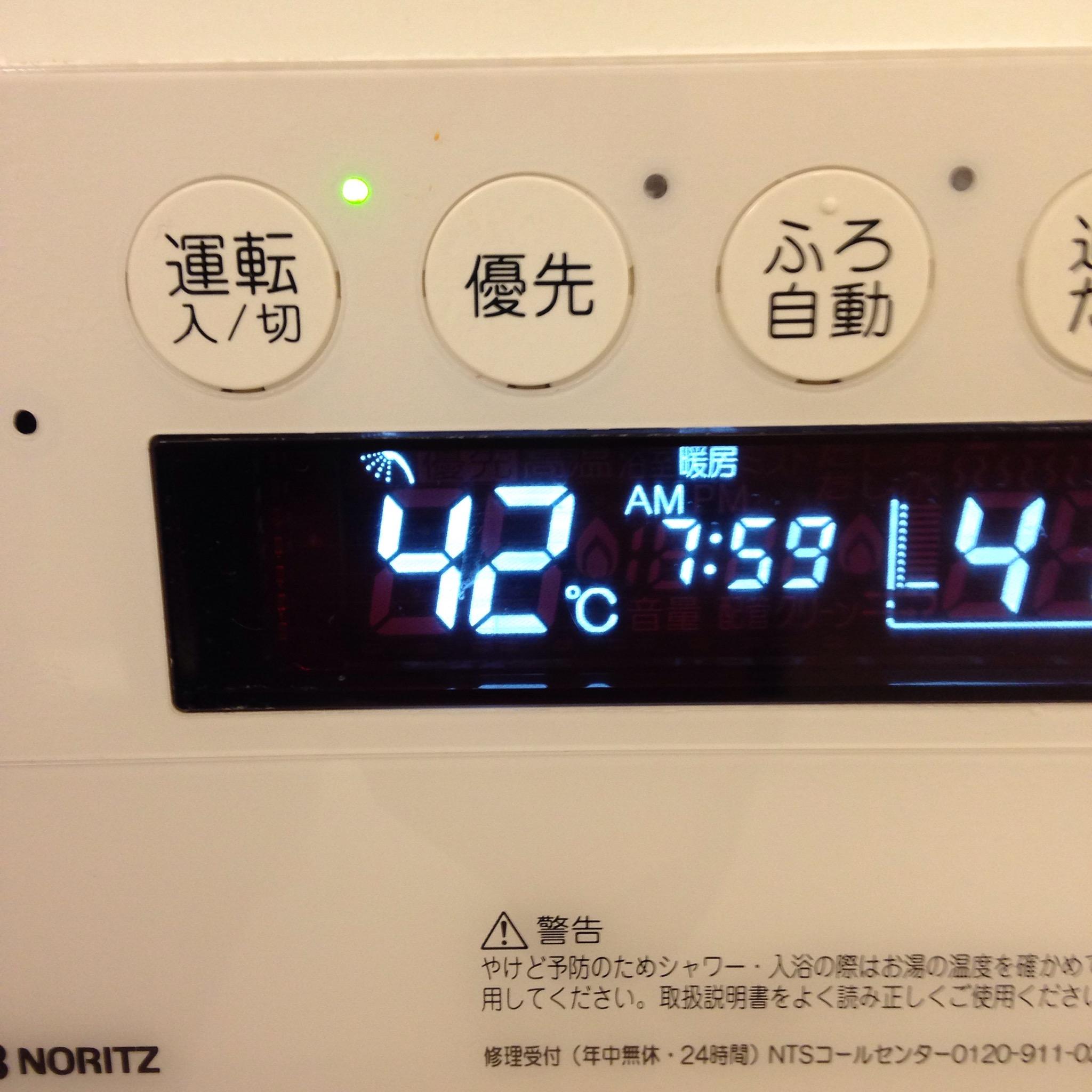 頭を洗う時、お湯の温度は何度?