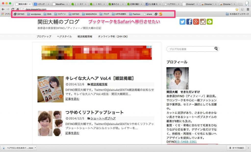 関田大輔のブログ