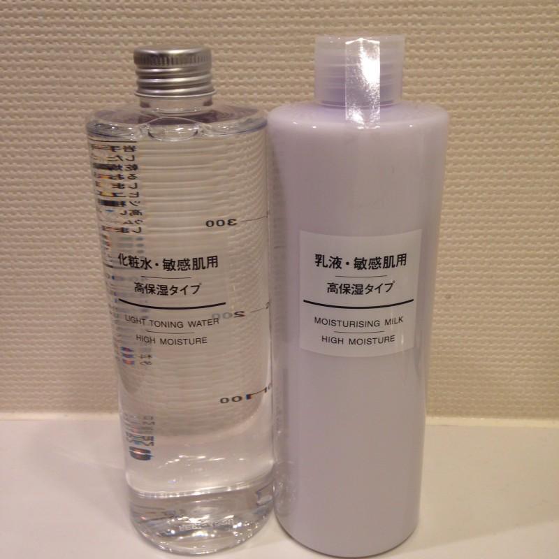 乾燥肌で敏感肌の方にオススメな化粧水・乳液