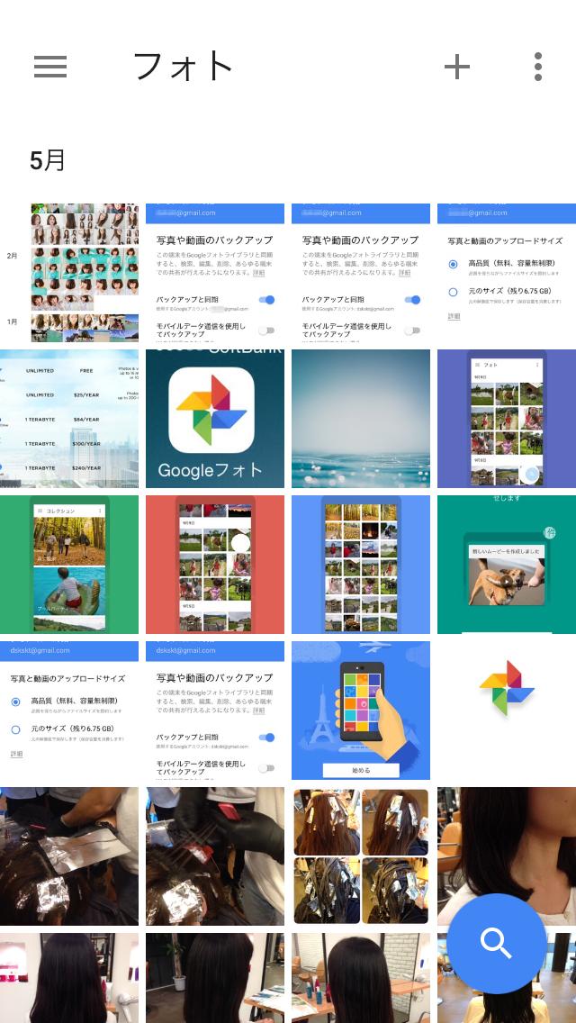 Google Photosで写真データの保存が無制限に!iCloudはもう必要ない?