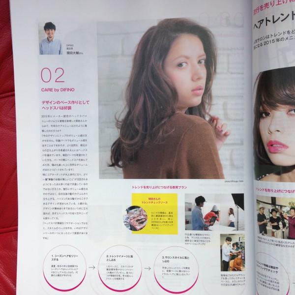 re-quest/QJ 12月号 [雑誌掲載]
