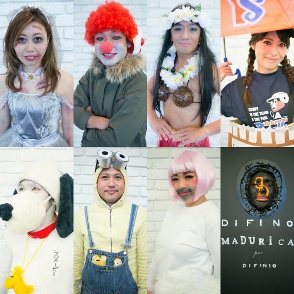 ハロウィン仮装営業 2015