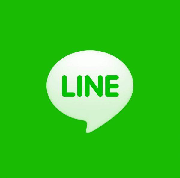 2.LINEが起動します