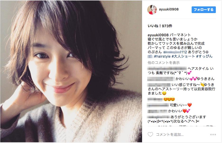 髪STORYの表紙『秋本祐希』さんショート | DAISUKESEKITA.com