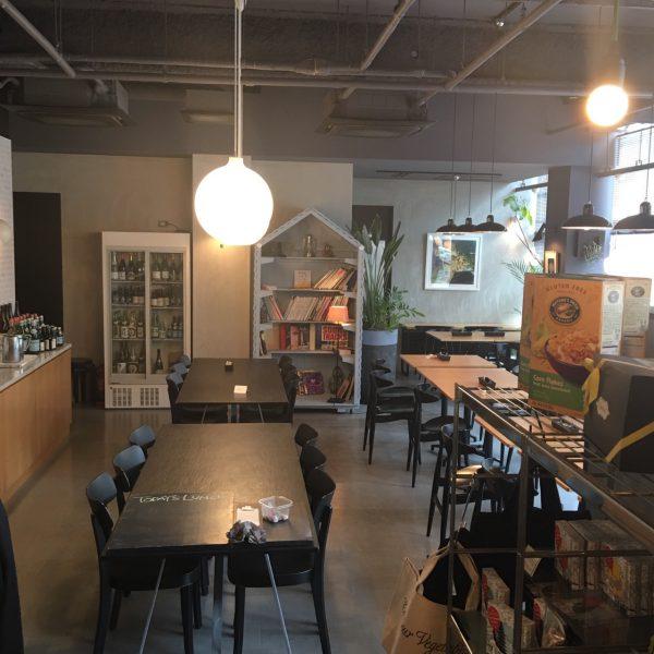 Restaurant 8ablish レストラン エイタブリッシュ